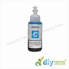 Epson Genuine Ink (6C) (Cyan) (70ml/btl)