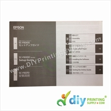 User Guide Kit (Documentation & Software) [for Epson SureColour]