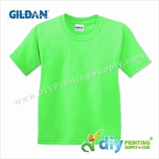 Gildan Cotton Tee (Round Neck) (Green) (XL) (180gsm)