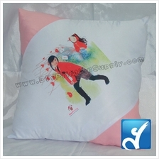 Cushion Square Cover (Side Pink)