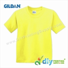 Gildan Cotton Tee (Round Neck) (Yellow) (S) (180gsm)