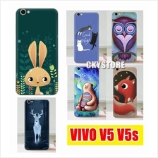 VIVO V5 V5s / Oppo F1S A59 Animal Cartoon TPU Soft Case