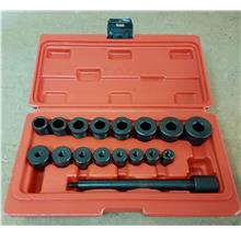 Universal Clutch Alignment Tool Set ID30271