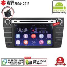 SUZUKI SWIFT 2004-12 8' ANDROID Double Din GPS DVD Mirror Link Player