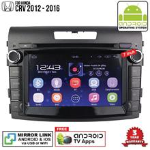 HONDA CRV 2013 - 2016 7' ANDROID Double Din GPS DVD Mirror Link Player