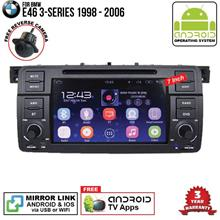 BMW E46 1998 - 2006 7' ANDROID Double Din GPS DVD Mirror Link Player