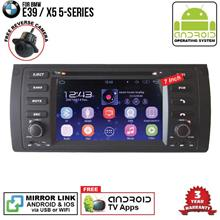BMW X5 5-Series 7' ANDROID Double Din GPS DVD Mirror Link Player