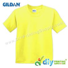 Gildan Cotton Tee (Round Neck) (Yellow) (L) (180gsm)