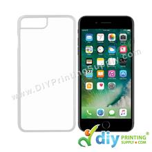 Apple Casing (iPhone 7) (4.7) (Plastic) (White)