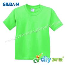 Gildan Cotton Tee (Round Neck) (Green) (S) (180gsm)