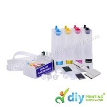 Continuous Ink Supply System (4C)
