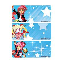 Name Sticker (Shugo Chara) (30mm X 13mm) (1,000pcs)