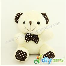 Teddy Bear [Cute] (Beige) (10cm) with Keychain