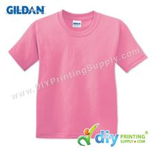 Gildan Cotton Tee (Round Neck) (Pink) (XL) (180gsm)