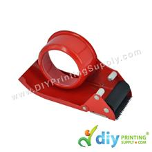 OPP Packing Tape Dispenser (Metal) (48mm)