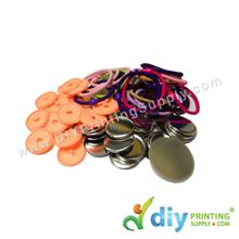 Button Badge Hair Band with Mylar (25mm) (50 ? pcs/pkt)