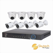DAHUA 8 CHANNEL IP MEGAPIXER PACKAGE