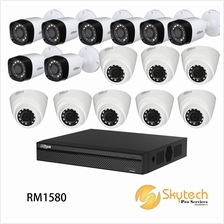 DAHUA 720P 16 CHANNEL HD-CVI 1000 PACKAGE