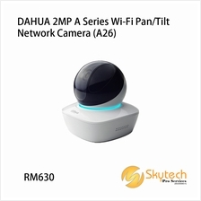 DAHUA 2MP A Series Wi-Fi Pan/Tilt Network Camera (A26)