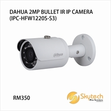 DAHUA 2MP BULLET IR IP CAMERA (IPC-HFW1220S-S3)