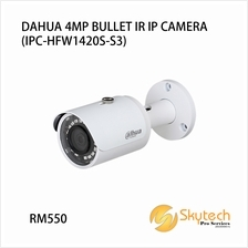 DAHUA 4MP BULLET IR IP CAMERA (IPC-HFW1420S-S3)