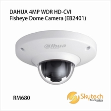 DAHUA 4MP WDR HD-CVI Fisheye Dome Camera (EB2401)
