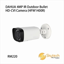 DAHUA 4MP IR Outdoor Bullet HD-CVI Camera (HFW1400R)
