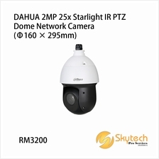 DAHUA 2MP 25x Starlight IR PTZ Dome Network Camera ( Φ160  ×