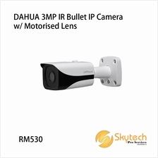 DAHUA 3MP IR Bullet IP Camera w/ Motorised Lens
