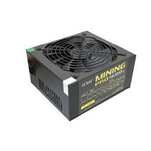 I-CUTE MINING PRO 1600W POWER SUPPLY (PSIC1600)