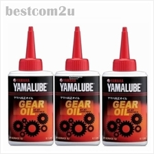 [3x] Yamaha Yamalube 10W/40 Gear Oil 4T-AT HLY Genuine Product - 0.1 L