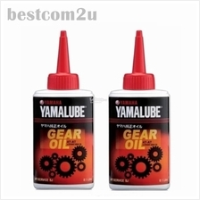 [2x] Yamaha Yamalube 10W/40 Gear Oil 4T-AT HLY Genuine Product - 0.1 L