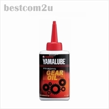 Yamaha Yamalube 10W/40 Gear Oil 4T-AT HLY Genuine Product - 0.1 Liter