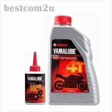 Yamalube 4T Yamaha 20W-50 Motor Oil 1L + Gear Oil 4T-AT