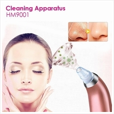 Pore Cleanser BlackHead Cleaner Acne Remover Tool