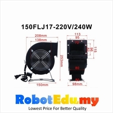 150FLJ17-220V 240W Low Frequency All Copper Centrifugal Fan Air Blower