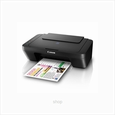 Canon Pixma Affordable All-In-One Printer - E410)