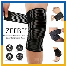 ZEEBE 1 Pair Elastic Wrap Ankle Support Brace Compression Knee