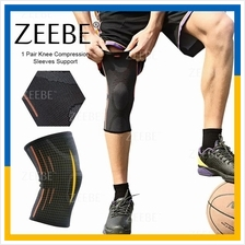 ZEEBE Sport Breathable Knee Guard  Brace Support Compression Sleeves