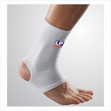 LP Support Elasticated Ankle Support - LP604)