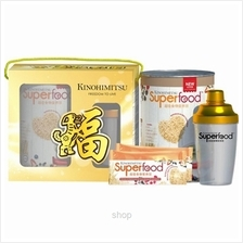[CNY Pack] Kinohimitsu Superfood 1kg FREE Shaker + Superfood Sachet 2'')