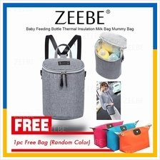 ZEEBE Baby Feeding Bottle Thermal Insulation Milk Bag Mummy Beg Bags