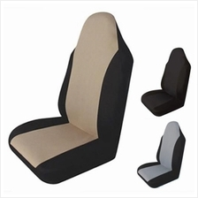 T21554BG CAR FRONT SEAT COVER SINGLE PIECE PACKING WATER-RESISTANT AUT