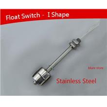 Water Level Sensor Float Switch - I shape -stainless steel