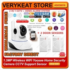 1.3MP Wireless WiFi Yoosee Home Security Camera CCTV + 2 Door Sensor
