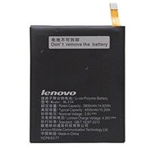 Battery Lenovo A5000 A5000H BL234 Smartphone Replacement Sparepart