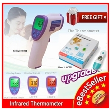8in1 Infrared Body Forehead Baby Adult Digital Thermometer + FREE GIFT