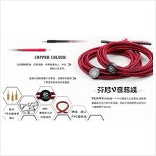 [pm best price] Copper Colour Penny 芬尼 V Loud speaker cable