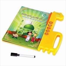 Islamic Ebook Kids English Arabic Touchpad Voice and Song Giraffe Patt