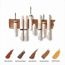 INNISFREE Ultrafine Browcara 4g (5 Colours Available)